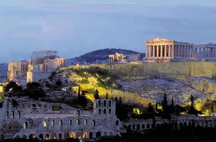 העיר אתונה
