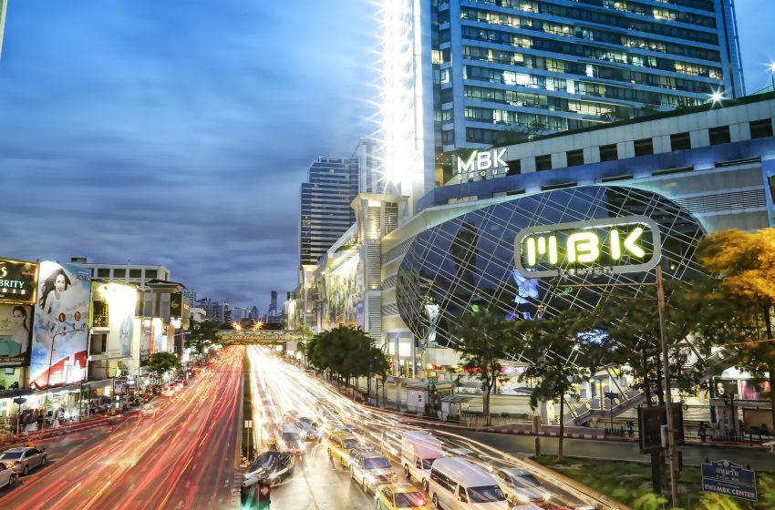העיר בנגקוק
