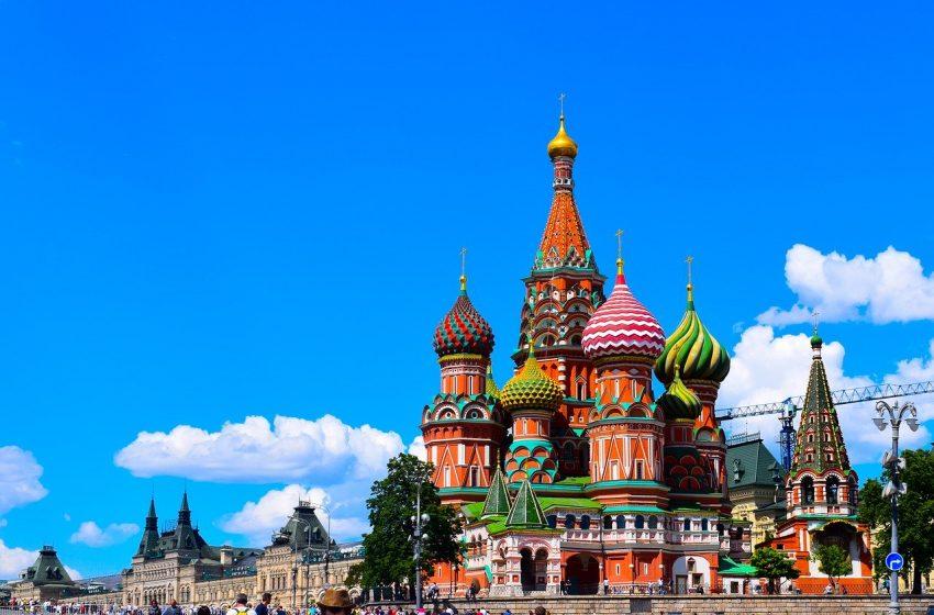 העיר מוסקבה