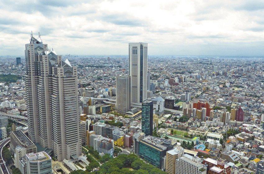 העיר טוקיו