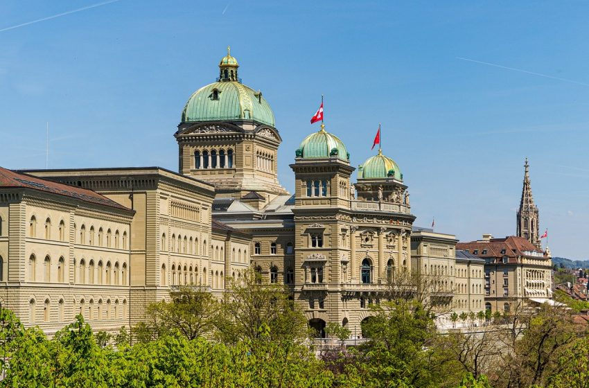 העיר ברן שוויץ